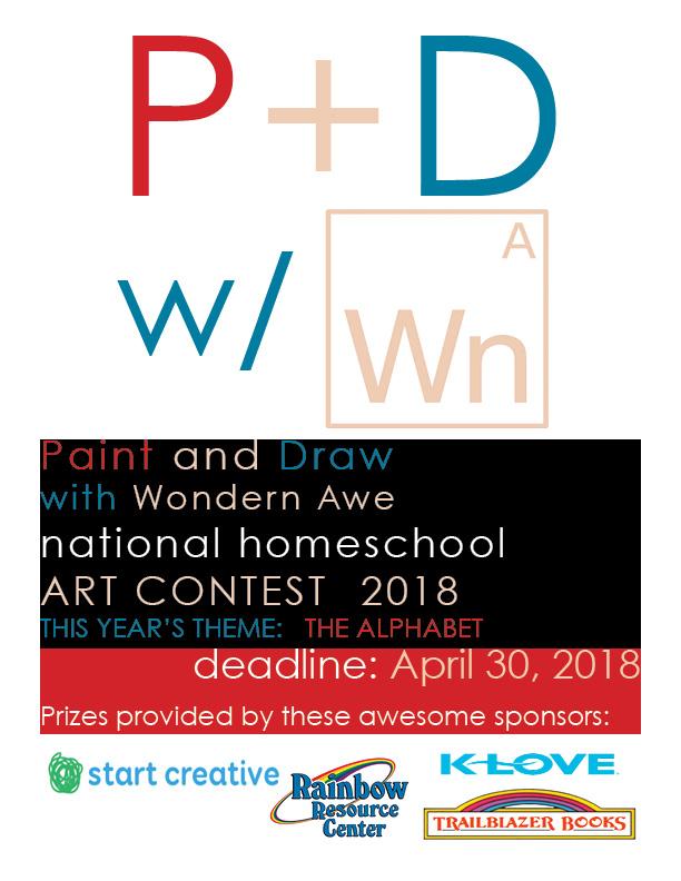 2018 art contest